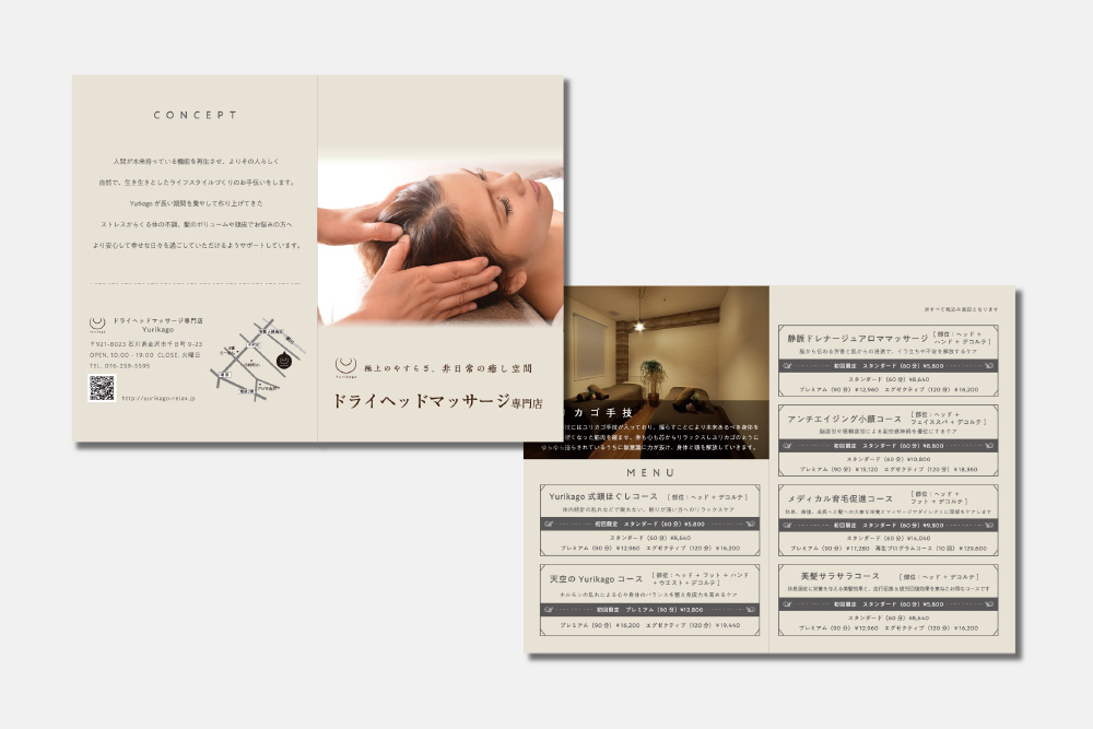Yurikagoコースパンフレット