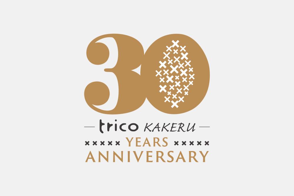 trico_30th
