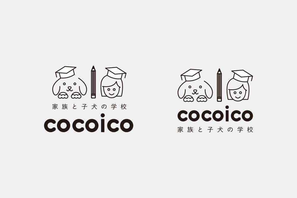 家族と子犬の学校 cocoico