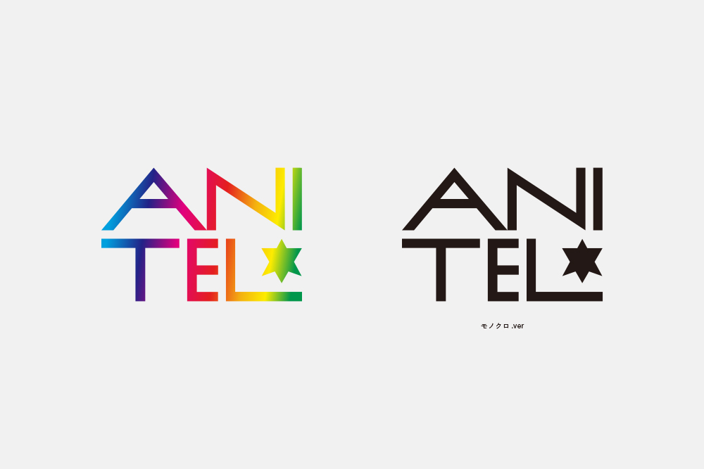 ANITEL ロゴ