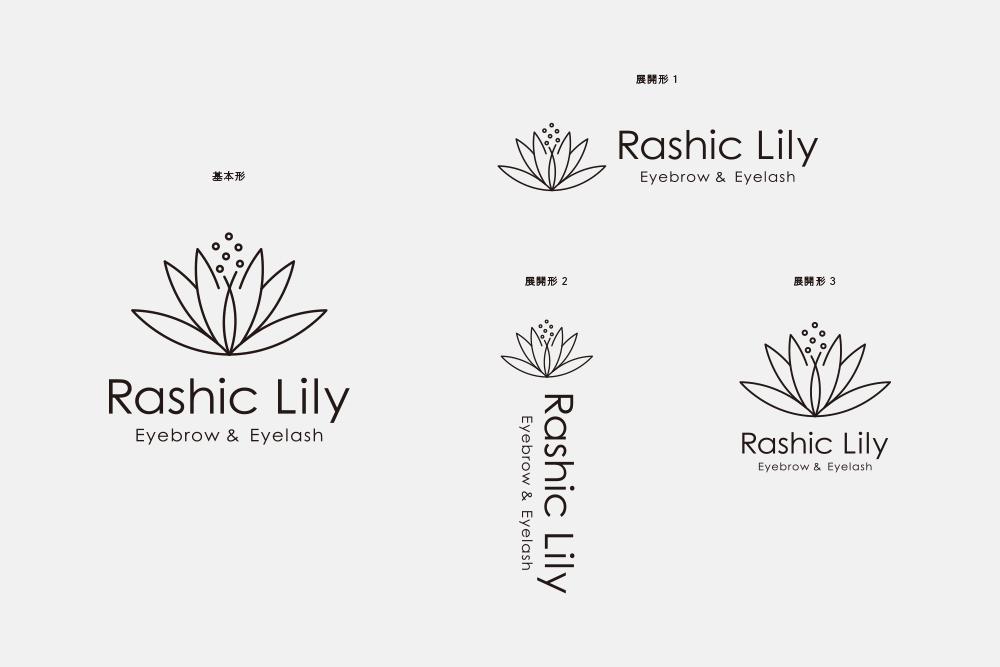 Rashic Lily ロゴ